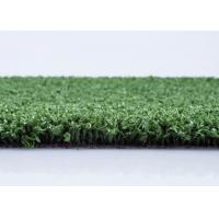Quality 15mm Hockey Artificial Grass Water Based Yarn Field Hockey Artificial Turf for sale