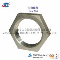Quality Factory Hot Sales Railway Lock Nut for sale