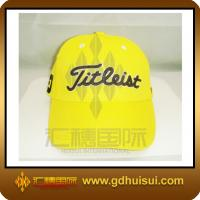 Quality cotton yellow solar fan cap for sale