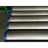 Buy cheap Stainless Steel Seamless Pipe ASTM A312 TP347/347H , A213 TP347H, A269 TP347H, from wholesalers