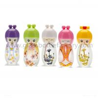 China 20ml Colored Chinese Baby Perfume Glass Bottle With Cap on sale