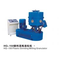 Quality 150 Liters Plastic Granulator Machine , Plastic Recycling Granulator Capacity 60-80kg / Hour for sale
