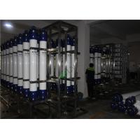 China Commercial Reverse Osmosis Water Purification Machine SUS304 Or FRP Frame on sale
