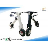 Quality IPX5 Waterproof LCD Screen E-Bike Folding Electric Scooter for sale