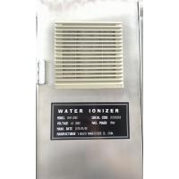 Buy 3000L/hour Alkaline wate ionizer purifier for industrial and commercial use at wholesale prices