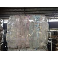 China stocklot adult diaper in bales on sale