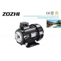 China 3Kw Single Phase Induction Motor 1400rpm For Misting System NHD120 Bar Pump on sale