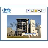 Quality Circulating Fluidized Bed Steam / Hot Water Boiler High Pressure For Power Station for sale