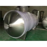 Quality Stainless Steel Gas Storage Tanks And Pressure Vessels For Automotive Industry Horizontal for sale