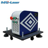 Quality 30W Flying CO2 Metal Laser Marking Machine With High Repetition Precision for sale