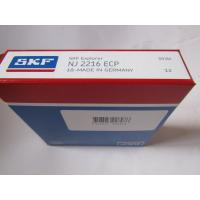 Buy Single row nylon cage Cylindrical Roller Bearings NJ2216ECP for gearbox at wholesale prices