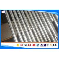 Buy cheap AISI302 Stainless Steel Round Rod , Stainless Steel Flat Bar Dia 5-400mm from wholesalers
