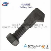 Quality Special Fastener Usage Bolt with Odd Shape Head for sale
