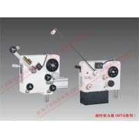 Quality High Speed Horizontal Servo / Electronic Tensioner With Cylinder 0.80 mm for sale