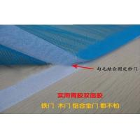 Quality White Self Adhesive Hook And Loop Wire Management Hook and Loop Tape For Curtains for sale