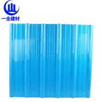Quality Gloosy UPVC Roofing Sheets Anti Uv Sound Absorbable Fire Resistance for sale
