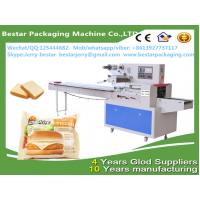Quality Automatic Chocolate Biscuit Bread Instant Noodles Pillow Flow Packing Machine bestar packaging machine BST-250X for sale
