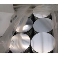 Quality 1050 1060 1100 3003 H24 H32 Aluminium Circle Plate 2mm For Cookwares And Lights for sale