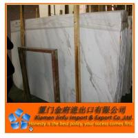 Volakas White Marble Slabs for sale
