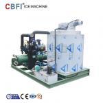 Quality 25 Hp Semi Hermetic Compressor Flake Ice Machine -5℃ ice temp 5 ton / day for sale