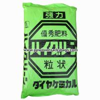Quality Eco-friendly BOPP Laminated Bag Fertilizer Packaging Bags , Green PP Woven Sacks for sale