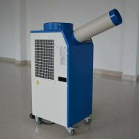 China Durable 3500W Portable Spot Coolers / Spot Cooling Systems For Hospital Cooling for sale