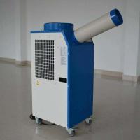 China Low Noise Design Spot Air Cooler 18℃-45℃ 11900 btu Low Power Consumption for sale