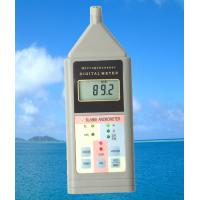 Quality noise meter SL-5868 for sale