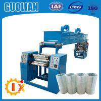GL-500C Energy Saving wiith Adhesive Tape Printing and Coating Machine for sale