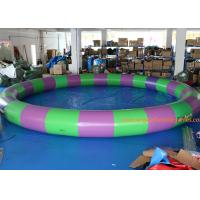Quality Customized Colorful Inflatable Circular Water Pool / Swimming Pool Toys For Kids for sale