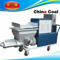 Quality Cement Grouting injection machine for sale