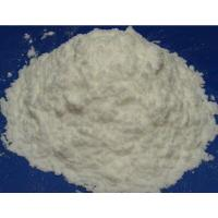 Quality Anhydrous Sodium Succinate Amino Acid Powder 150-90-3 Food Grade Amino Acid Supplements for sale