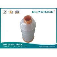 Quality Strong Acid Resistance PTFE Sewing Thread For Dust Filter Bags for sale