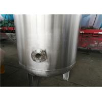 Quality Stable Pressure Stainless Steel Air Receiver Tank For Oil Water Separation for sale