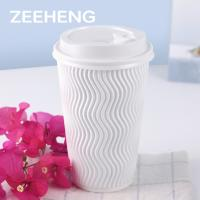 Quality Ripple Wall Striped Disposable Paper Cups For Cafe / Tea Shop / Bar And Restaurant for sale
