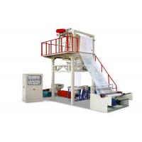 Quality Orderly Rolling Up Polyethylene Extruder Machine Plastic Blown Film Machine for sale