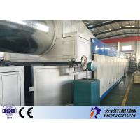 Quality Raw Paper Material Egg Tray Manufacturing Machine Customized Color for sale