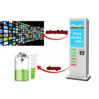 China Commercial Advertising Cell Phone Charging Station Kiosk with 42 Inch LCD Screen on sale