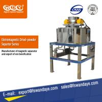 Quality Deironing Dry Powder Magnetic Separation Equipment Water / Oil Double Cooling for sale