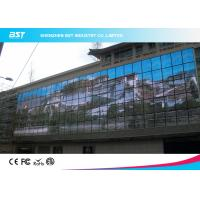 Quality Super Slim P12 Outdoor Led Curtain Display For Commercial Advertising for sale