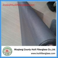 Buy cheap Rolling fiberglass Insect Screen Window Screen Portable Fly Screen mesh from wholesalers