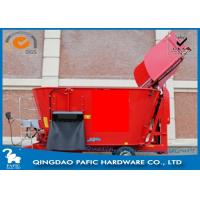 Quality Upright Tub Mixing Machine for Cattles' Food Processing ,the Automatic Loading Device Capacity 1800mm for sale