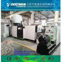 Buy Side force feeder PE PP film pelletizing pelletizer pellet making production extruder machine recycling line at wholesale prices