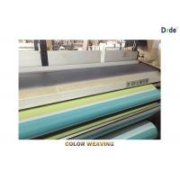 Quality 110 - 180cm Reed Width Water Jet Weaving Loom Less Maintenance High Speed for sale