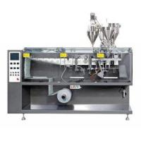 Quality Multi-Function Horizontal Packaging Machine (HS-13M) for sale