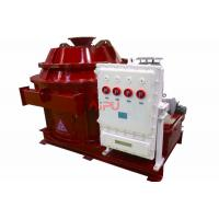 Quality High quality drilling waste vertical centrifufge dryer for sale at Aipu solids for sale