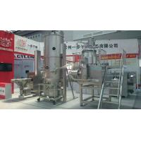 Quality Industrial Food Production Machines For WDG Water Dispersible Granules for sale