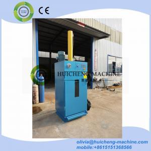 China 55 gallon oil drum baler/oil barrel crusher/ Metal Drum Barrel Baler,Metal Pail Metal Bucket Recycling Press Compactor on sale