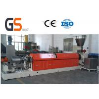 Quality PP PE Flakes Plastic Single Screw Extruder Compounding And Pelletizing Line for sale