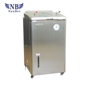 Quality High Temperature High Pressure 126C 50L Steam Autoclave Machine for sale